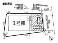 間取図/区画図:カースペース2台!(車種による)